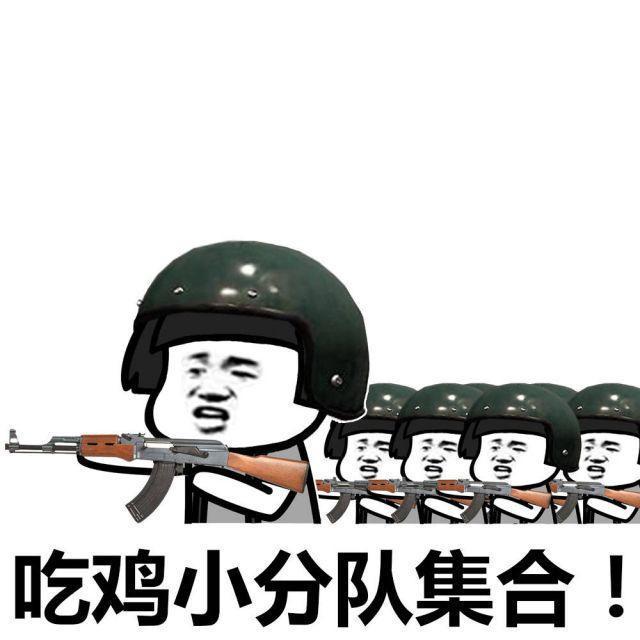 《绝地求生 和平精英》战斗设置小窍门
